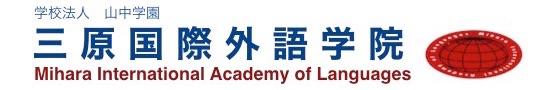 三原国際外語学院