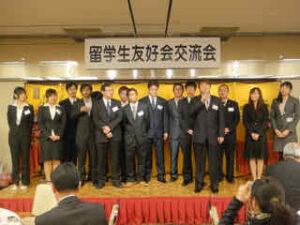 2011年度 留学生友好会会報